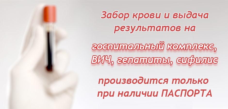 slide03-min